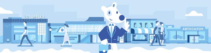 ВКонтакте для расширения бизнеса