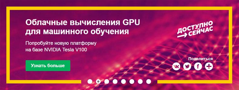 Reg.ru хостинг для профессионалов