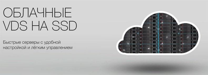 Timeweb хостинг предлагает быстрые и надежные сервера