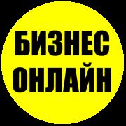 LogoBO-180x180