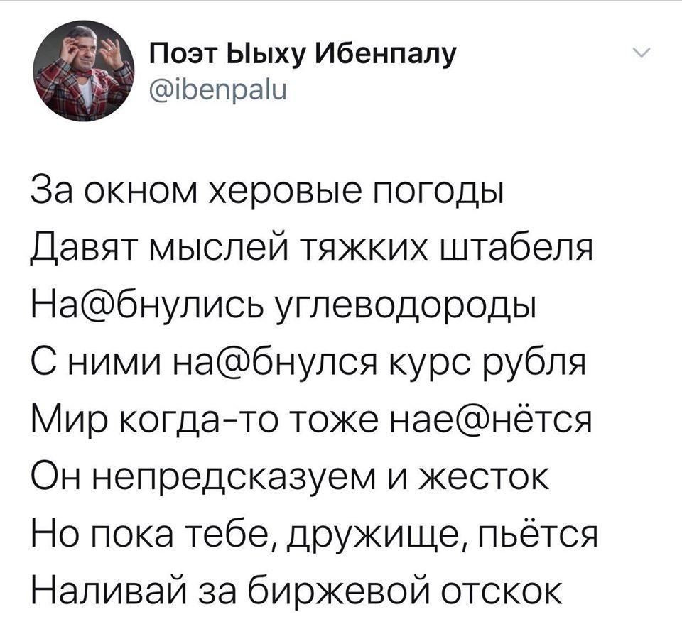 birgevoy-otskok