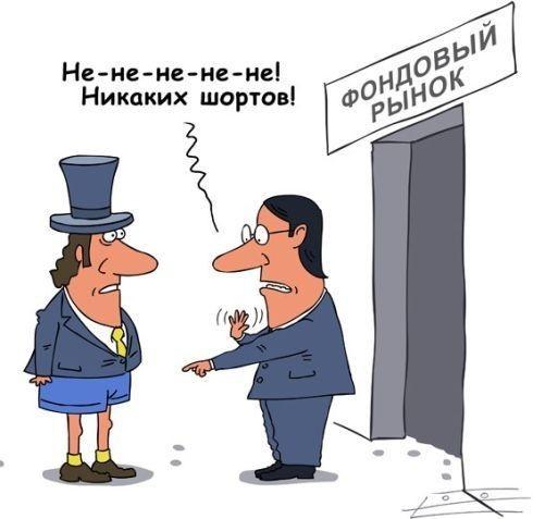fx_humor2