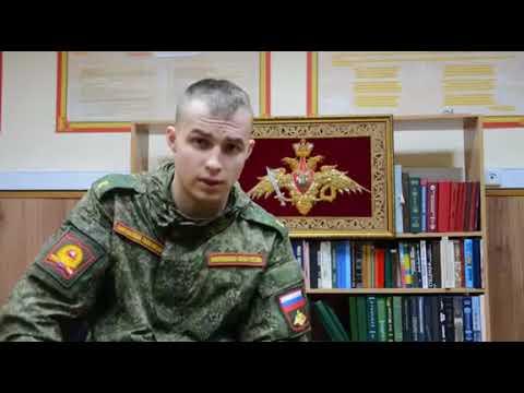 Ответ кремлевских курсантов ульяновским.